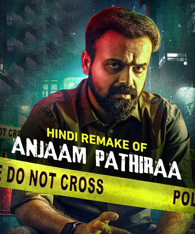 Anjaam Pathiraa Remake