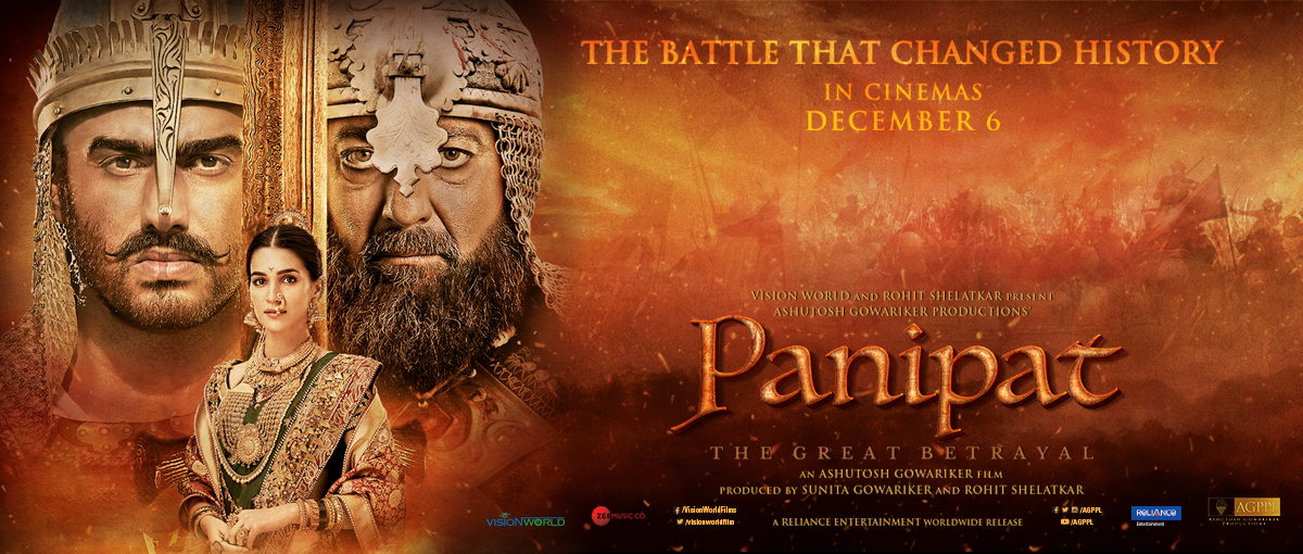RE-Website-Banner_panipat