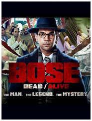 Bose - Dead / Alive