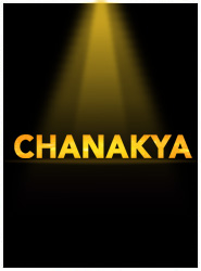 "Reliance Entertainment & Friday Filmworks' Plan C announce their next production – ""CHANAKYA"" – starring Ajay Devgn"