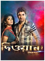 diwaana_Bengali