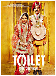 toilet-ek-prem-katha